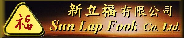 Sun Lap Fook Co. Ltd.